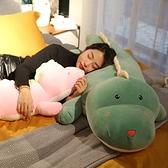 可愛恐龍抱枕可愛恐龍毛絨玩具公仔睡覺長條枕床上玩偶【聚可愛】