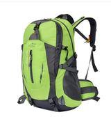 【天天特價】新款超輕戶外登山包40L男女雙肩時尚學生書包電腦包(綠色)