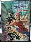 影音專賣店-Y30-024-正版DVD-動畫【航海王 堅守最後的大舞台 劇場版】-日語發音
