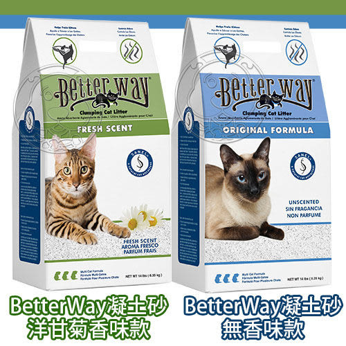 【zoo寵物商城】    美國Ultra pet 型貓寓所貓砂》凝土砂系列-28磅