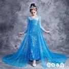 兒童禮服女童拖尾裙愛莎公主裙萬圣節艾莎連身裙【奇趣小屋】