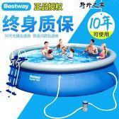 游泳池 Bestway嬰兒童游泳池寶寶家庭用 5.49米 小孩成人加厚戶外超大號充氣水池 全館免運DF