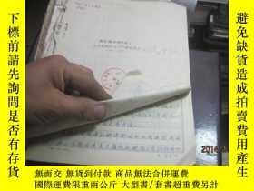 二手書博民逛書店罕見聯邦德國郵政部門七年來的地址識別技術情況9829919636