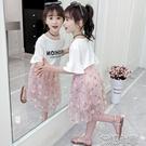 女童半身裙夏裝新款蓬蓬裙大兒童裝短裙裙子春紗裙洋氣蛋糕裙 花樣年華