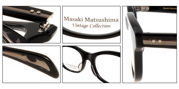 Masaki Matsushima 光學眼鏡 MFV101 C4 (經典黑) 日本製經典板料系列復古款平光鏡框 # 金橘眼鏡