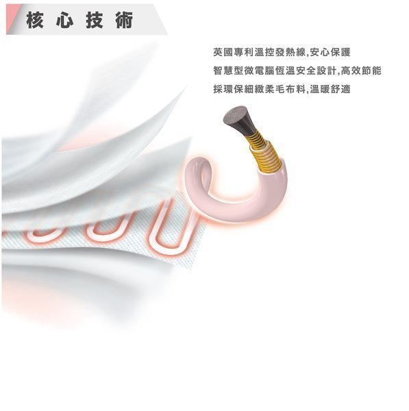 Sunlus三樂事 隨意電熱毯★出清良品★【躍獅】