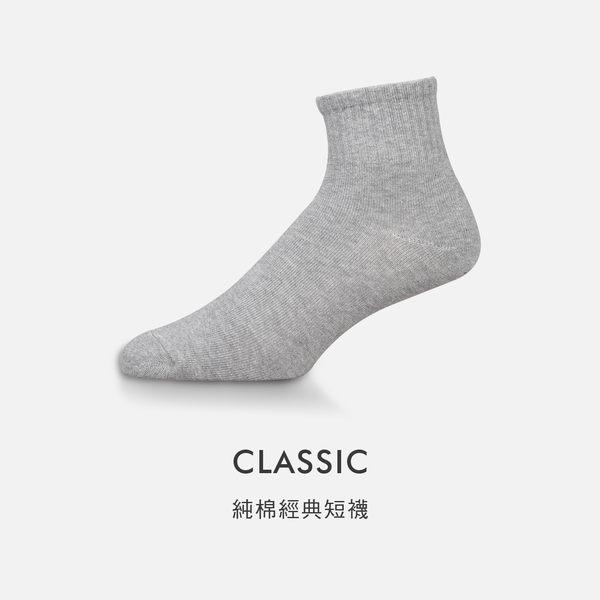Waken  精梳棉純色學生短襪 / 中灰 / 男女款