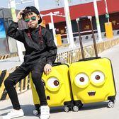 卡通兒童拉桿箱男女18寸旅行箱寶寶行李箱20寸萬向輪小孩子登機箱  ATF  魔法鞋櫃