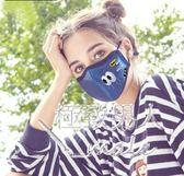 夏天防曬女男防曬口罩防塵透氣可清洗易呼吸SMY6137【極致男人】
