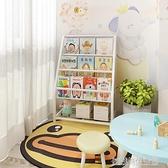 兒童書架繪本架家用寶寶玩具收納整理一體式儲物櫃多層落地置物架 優樂美