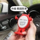手機支架 車載用出風口車內車上卡扣式通用多功能支撐架導航 俏女孩