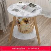 邊桌 沙發邊幾北歐小茶几客廳小圓桌簡約移動小桌子茶几收納置物架49*49cm雙層