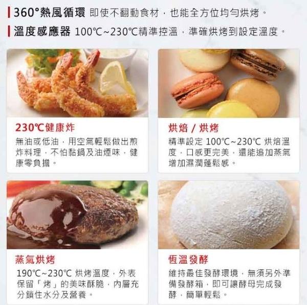 ★烘烤表面亮麗►台灣三洋大容量健康氣炸鍋SK-F820⊙