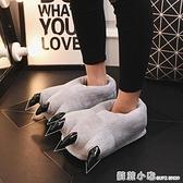 爪子棉拖鞋搞怪可愛卡通保暖防滑毛絨情侶男女秋冬季居家居室內鞋 蘇菲小店