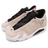 Nike Air Jordan 14 Retro BG Desert Sand 灰 喬丹14代 女鞋 籃球鞋【PUMP306】 487524-021