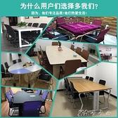 電腦椅家用辦公椅麻將座椅弓形會議職員學生宿舍特價靠背椅子 【全館免運】