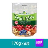 加拿大NATURAL PARK 精緻什錦果乾綜合果仁(170gx6袋)-箱購