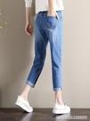 哈倫褲 破洞牛仔褲女寬鬆年秋季新款九分高腰顯瘦直筒泫雅老爹哈倫褲 瑪麗蘇