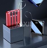 行動電源 充電寶20000毫安自帶線三合一超薄便攜小巧蘋果安卓通用移動電源