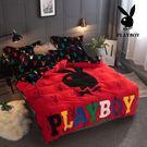 Playboy品牌授權 保溫蓄熱.嚴冬首選  絕美印染.吸睛讚嘆的層次  專櫃級做工.耐久耐用高質感