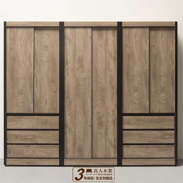 日本直人木業-OLIVER古橡木240公分滑門系統衣櫃組合