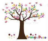 壁貼【橘果設計】快樂樹 DIY組合壁貼/牆貼/壁紙/客廳臥室浴室幼稚園室內設計裝潢