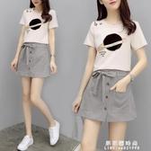 2020夏季新款女裝休閒時尚短袖套裝裙洋氣女神范上衣配短褲兩件套 果果輕時尚