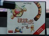 影音專賣店-V19-011-正版VCD*動畫【跳跳虎歷險記/迪士尼】-國語發音