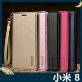 Xiaomi 小米手機 8 Hanman保護套 皮革側翻皮套 隱形磁扣 簡易防水 帶掛繩 支架 插卡 手機套 手機殼