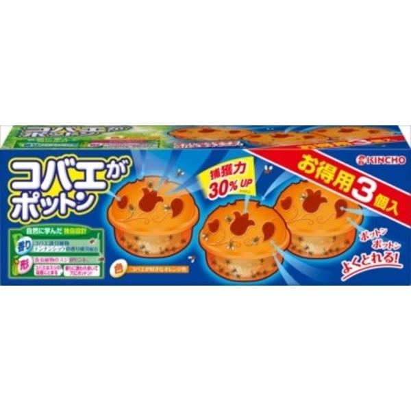 【日本製】【KINCHO 金鳥】果蠅誘捕盒 果蠅捕捉器 3入 SD-2154 - 日本製 熱銷