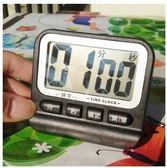 2017新款廚房大屏大聲定時提醒計時器ASD975『時尚玩家』
