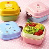 2個可愛動物兒童點心盒迷你雙層便當盒便攜寶寶水果盒 七夕節禮物