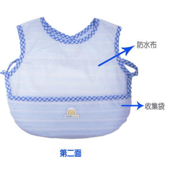 【奇買親子購物網】黃金海獺WOWOCHAN防水圍兜-水藍色
