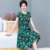 中老年女裝夏裝40歲50冰絲裙子中年媽媽裝夏季高貴洋氣短袖洋裝  XL-5XL