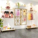 服裝店展示架網紅男女童裝店金色服裝墻上正掛陳列賣衣服展示架【頁面價格是訂金價格】