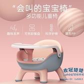 兒童餐椅 寶寶餐椅兒童餐桌椅嬰兒家用吃飯椅子安全叫叫椅塑料凳靠背椅板凳【快速出貨】