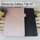 【Dapad】大字立架皮套 Samsung Galaxy Tab S7 (11吋) T870 平板