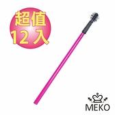 MEKO 拋棄式睫毛刷 - 海膽型(12隻入) X-047