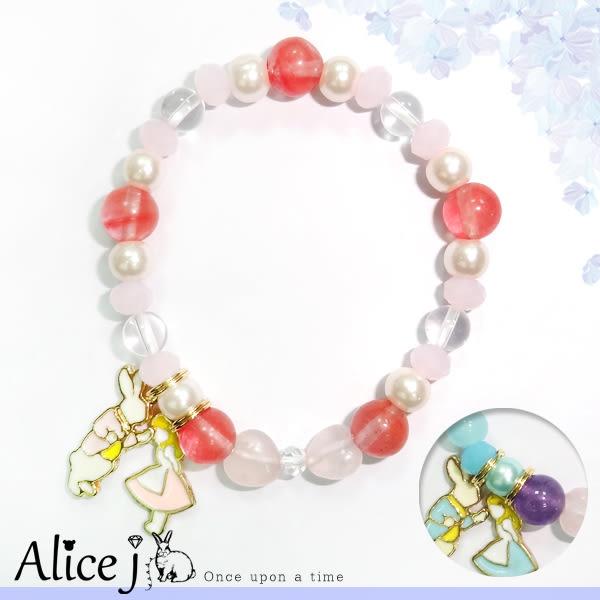 粉嫩戀愛系 愛麗絲兔兔 能量水晶手鍊