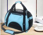 優惠兩天寵物包貓包貓背包狗狗貓咪外出便攜包裝貓的外出包貓書包狗袋貓袋