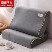 乳膠枕套一對裝60x40單人成人簡約純色冬季保暖珊瑚絨枕頭套50x30 聖誕節免運