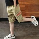 男童短褲 男童夏款工裝短褲2021新款兒童洋氣夏季褲子中大童休閒運動五分褲 小天使 99免運