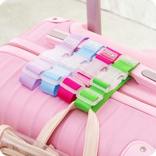 【01141】 行李箱掛扣 行李束帶 捆帶 加固 旅行必備 便攜 省力 單扣