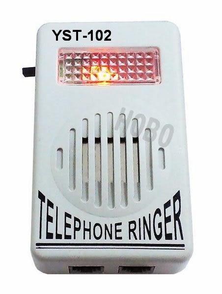 破盤下殺【適用吵雜環境店面或老年人使用】室內電話聲光YST-102 電話輔助鈴聲放大器/聲光放大鈴