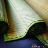 竹蓆竹涼席學生宿舍單人床成人0.8米0.9米1米1.2米1.5米1.8米頭層竹青 數碼人生igo