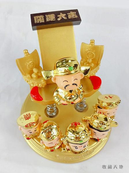 【收藏天地】台灣紀念品*神明守護擺飾-眾神擺飾 開運大吉/禮品 小物 開運 保佑