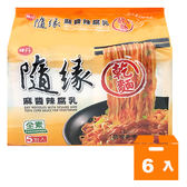 味丹隨緣麻醬辣腐乳乾麵 86g(5入)x6袋/箱
