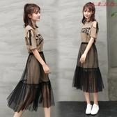 Pr 女裝裝連身裙韓版顯瘦網紗兩件套