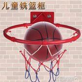 籃球框 戶外籃球圈 室外標準籃球框 壁掛式籃球架籃框 兒童籃球板籃圈 名創家居館igo