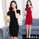中大尺碼 職業洋裝女2018夏季新款時尚氣質工作服連衣裙 ys4077『毛菇小象』
